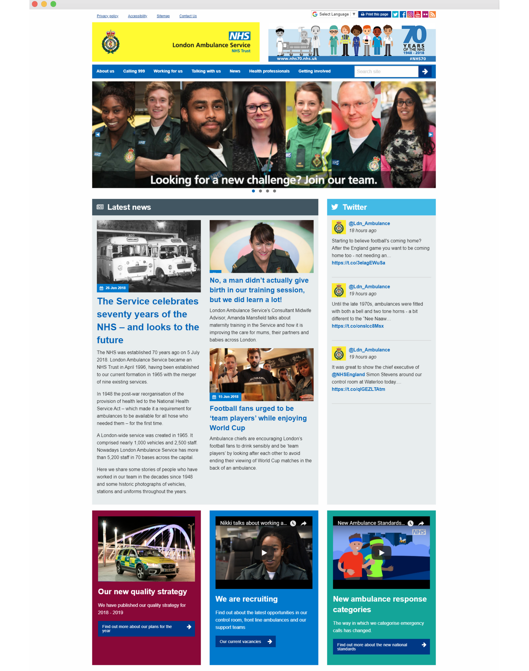 London Ambulance Service website in desktop view